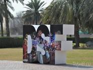 Уличная реклама Dubai Shopping Festival