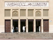 Вход в Великую мечеть