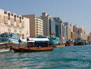 Традиционные арабские суда
