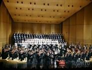 Китайский филармонический оркестр