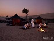 Традиции жителей пустыни