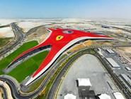 Парк Ferrari World с высоты птичьего полета