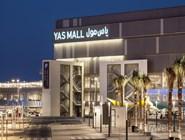 Торговый комплекс Yas Mall