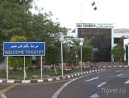 КПП в Табе с египетской стороны