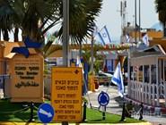 КПП Таба с израильской стороны