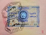 Виза и штампы, полученные в аэропорту Каира