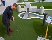 Мини-гольф в Фолькетс Парке