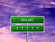 """""""Добро пожаловать в Мальмё!"""""""