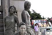 Фестиваль грязи в Порене. Фото: korea-photo2.newmail.ru