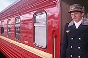 Красная стрела. Фото: РИА Новости