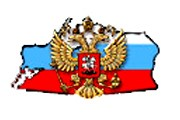 Нынешний герб города. Фото: gov.kaliningrad.ru
