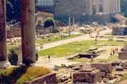 Римские Форумы. Фото: Travel.ru
