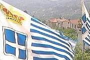 Флаг Себорги. Фото: Первый канал