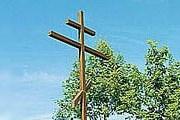 Крест на горе в Кегуме. Фото: Час