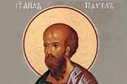 Апостол Павел. Икона с сайта icons.spb.ru