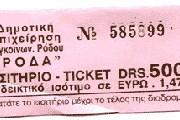 """Фото: """"Твоя Греция"""""""