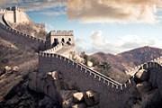 Великая китайская стена. Фото: GettyImages