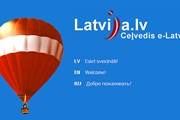 Фото: latvija.lv