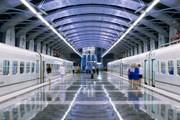 Фото: аэропорт Внуково