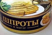 Фото: 5morey.ru
