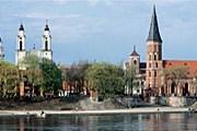 Каунас. Фото: nemanenvironment.org