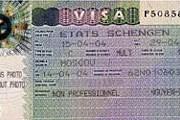 Французская виза. Фото: franse.ru