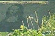 Репродукция картины да Винчи в Портленде. Фото: Вести.Ru