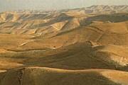 Иудейская пустыня. Фото: kharkov.vbelous.net