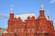 Исторический музей. Фото: Fotoregion.ru