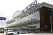 Фото: аэропорт Внуково.