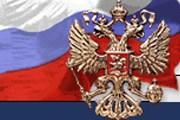 МИД РФ считает обстановку в Грузии небезопасной. // georgia.mid.ru