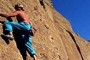 """В """"Мамисоне"""" можно будет заняться альпинизмом. //  sport-alp.ru"""
