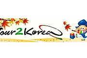Национальная Организация Туризма Кореи проводит конкурс для туристов. // russian.tour2korea.com