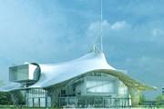 Центр Помпиду в Меце. // centrepompidou-metz.com
