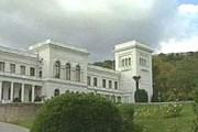 Ливадийский дворец - известнейшая достопримечательность Крыма. // НТВ