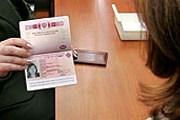 В Петербурге вступили в силу новые правила оформления загранпаспортов. // ИТАР-ТАСС