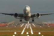 JAL ввела скидку на рейсы в Японию. // Airliners.net