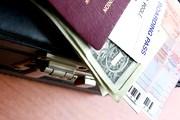 На Карибы может потребоваться виза. // GettyImages