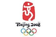 Эмблема Олимпийских игр в Пекине. // olympic.ru