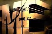 Finnish Metal Expo ждет меломанов. // fme.fi
