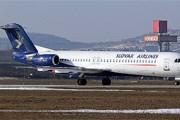 Самолет Slovak Airlines в аэропорту Братиславы // Airliners.net