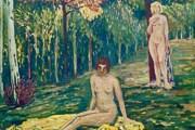 "Ян Прейслер. ""Купальщицы"", 1908 // moravska-galerie.cz"
