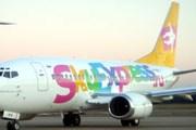 Самолет Boeing 737 авиакомпании Sky Express // skyexpress.ru