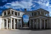 Сад Всех Святых в Любляне - в Списке культурного наследия. // burger.si