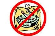 Германия: в отелях Movenpick введут запрет на курение. // sbrha.org