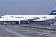 Самолет авиакомпании JetBlue // Airliners.net