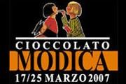 Шоколадный фестиваль пройдет в Италии. // eurochocolate.com