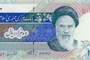 Банкнота в 10000 риалов // banknotes.com