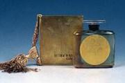 Музей парфюмерии в Грасе откроется после ремонта. // kamaxx.com