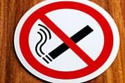 Нарушение запрета обойдется курильщику в 50 фунтов. // GettyImages